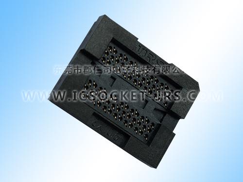 DDR2beplay官网下载座
